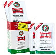 Серветки для чищення Ballistol (10шт/уп)