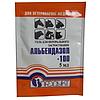 Гель Альбендазол-100 від глистів 5 мл