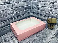 *10 шт* / Коробка под зефир / *h=6* / 250х170х60 мм / печать-Пудр / окно-обычн / лк, фото 1