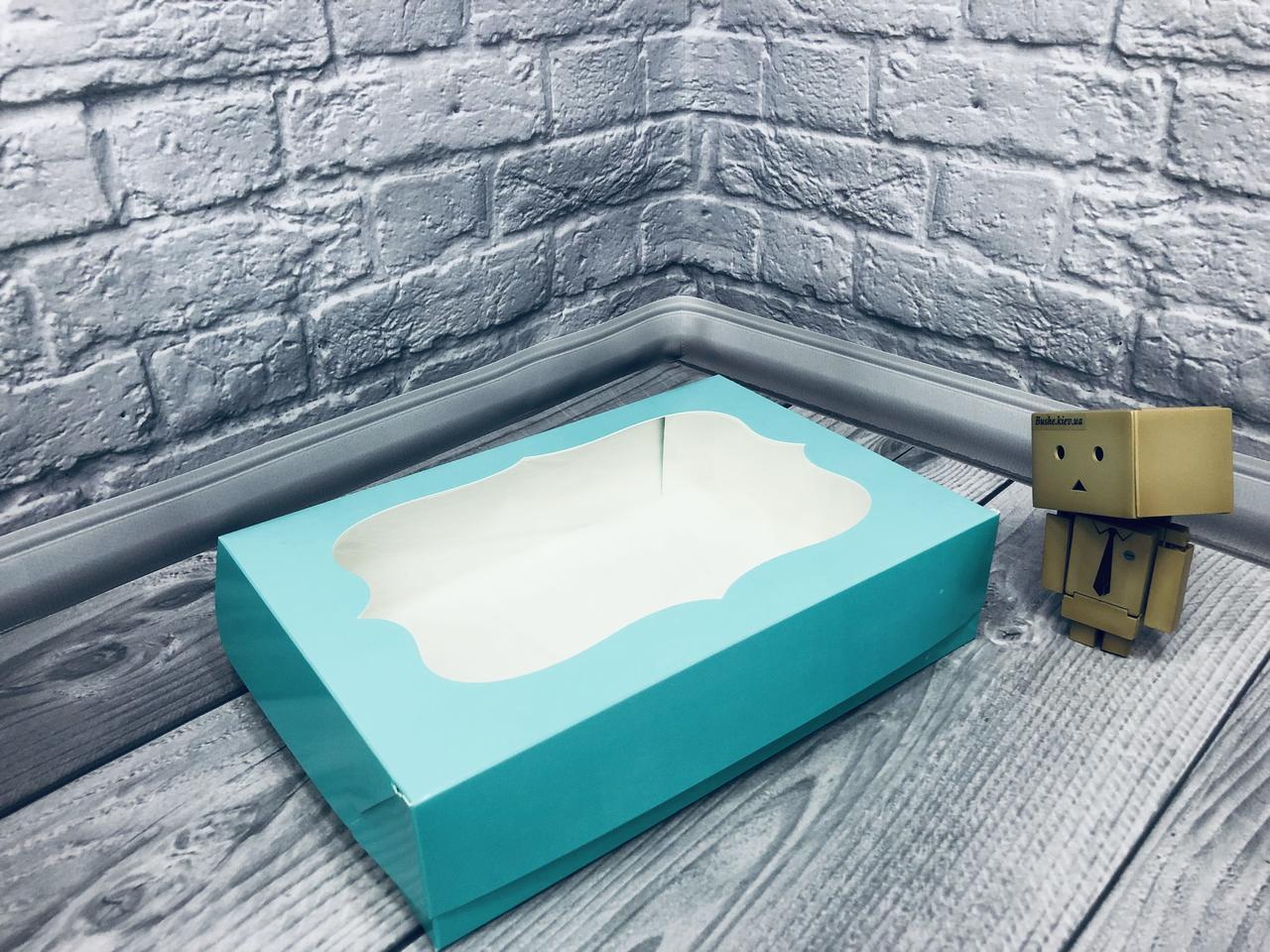 Коробка под зефир / *h=6* / 250х170х60 мм / печать-Бирюз / окно-обычн