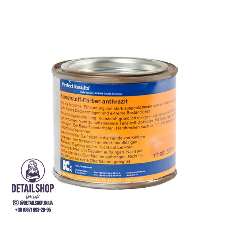 Koch Chemie KUNSTSTOFF-FARBER anthrazit крем краска для пластика серая