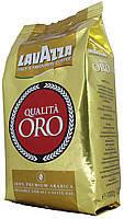 Зерновой кофе Lavazza Qualita Oro