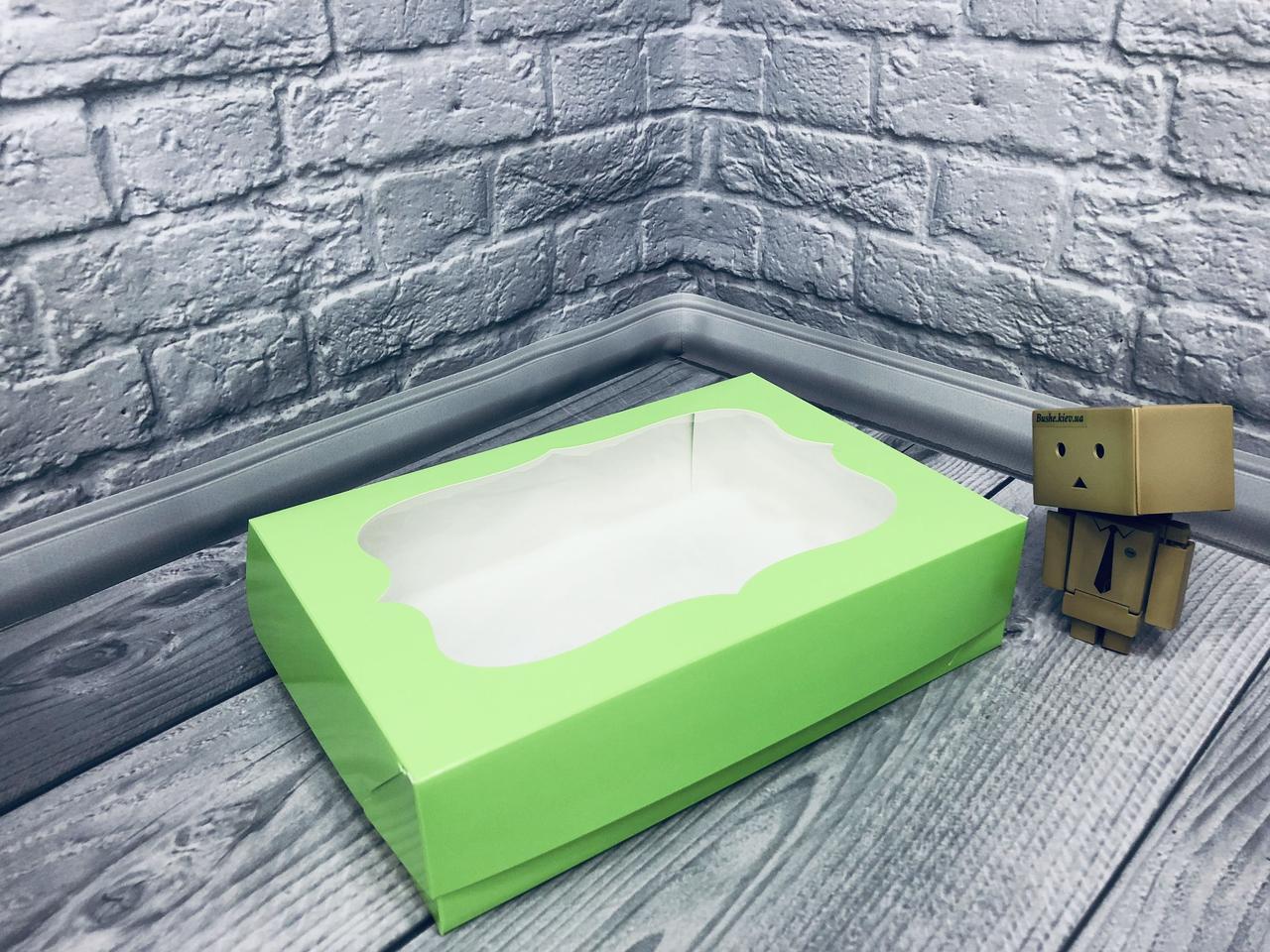 Коробка под зефир / *h=6* / 250х170х60 мм / печать-Салат / окно-обычн