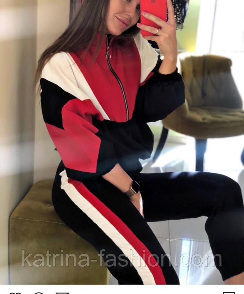 Женский спортивный костюм с контрастными вставками: объемная олимпийка и штаны с лампасами (в расцветках)