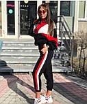 Женский спортивный костюм с контрастными вставками: объемная олимпийка и штаны с лампасами (в расцветках), фото 6