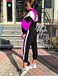 Женский спортивный костюм с контрастными вставками: объемная олимпийка и штаны с лампасами (в расцветках), фото 3