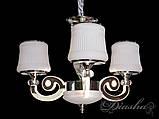 Класична люстра на 3 лампи з підсвічуванням 8368/3HR, фото 4