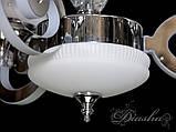Класична люстра на 3 лампи з підсвічуванням 8368/3HR, фото 6