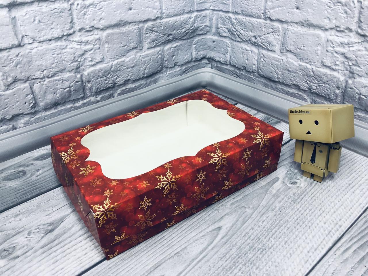 Коробка под зефир / *h=6* / 250х170х60 мм / печать-Снег.Красн / окно-обычн / НГ