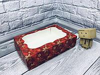 *10 шт* / Коробка под зефир / *h=6* / 250х170х60 мм / печать-Снег.Красн / окно-обычн / НГ