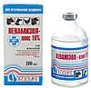 Левамізол-плюс 10% розчин від глистів 100мл
