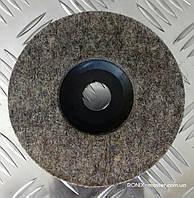 Войлочный круг 125х10х22.2мм для УШМ
