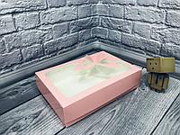 *10 шт* / Коробка под зефир / *h=6* / 250х170х60 мм / печать-Пудр / окно-Бабочка / лк, фото 1