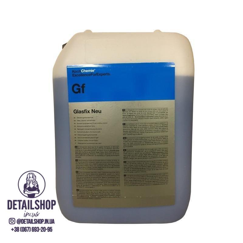 KOCH CHEMIE GLASFIX NEU Концентрований очищувач скляних і гладких поверхонь