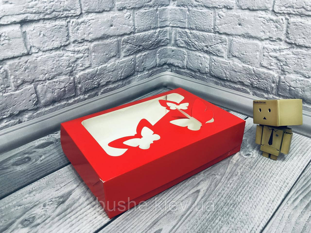 *10 шт* / Коробка под зефир / *h=6* / 250х170х60 мм / печать-Красн / окно-Бабочка