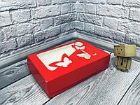 *10 шт* / Коробка под зефир / *h=6* / 250х170х60 мм / печать-Красн / окно-Бабочка, фото 1