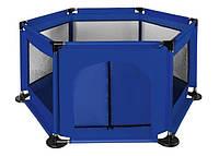 Манеж дитячий темно-синій 115x65 см, игровой детский манеж, текстильний манеж