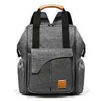 Рюкзак-органайзер для мам и детских принадлежностей темно-серый
