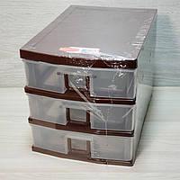 Пластиковый мини комод,органайзер на 3 ящика Senyayla, фото 1