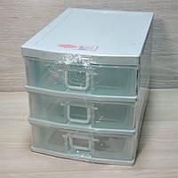 Пластиковый мини комод,органайзер на 3 ящика Senyayla