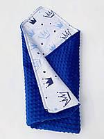 Плед-конверт демисезонный  детский из синего плюша Minky и 100% хлопка.(теплое одеяло в кроватку, каляску )