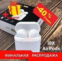 I8x Оригынали Беспроводные TWS Apple Стерео Гарнитура AirPods i7s,HBQ