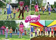 День рождения малыша: любимые персонажи, веселые игры