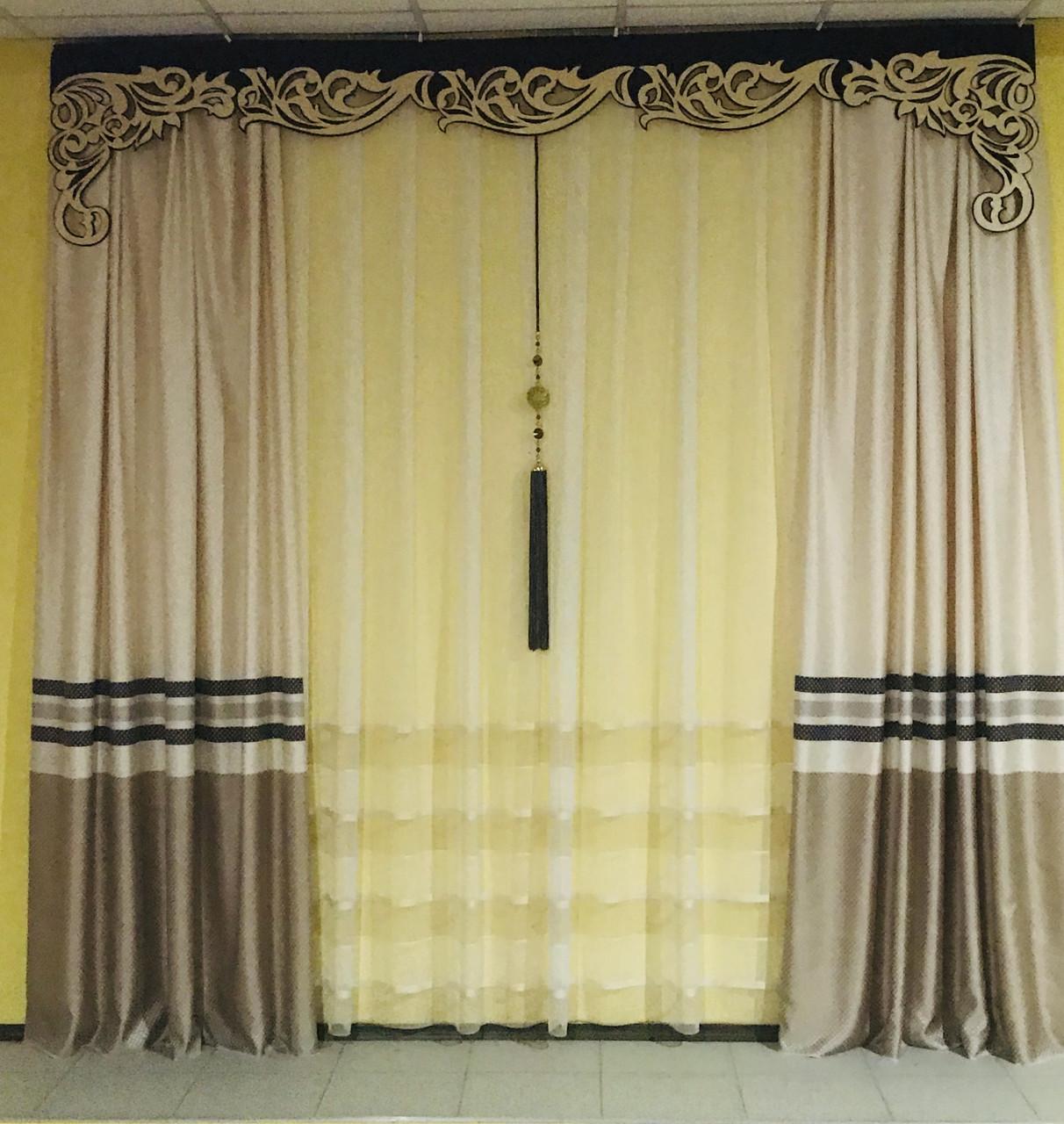 Сучасні штори в спальню молочний верх і низ золотий