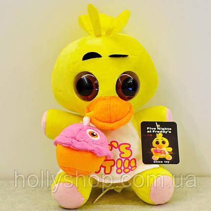 Мягкая игрушка Пять ночей с Фредди, FNaF - Chica Чика 25см, фото 2