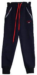 Спортивные штаны на мальчика на манжетах tommy 28-36 детские (деми)