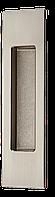 Ручка для розсувних дверей MVM SDH-2 SN/CP