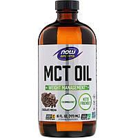 """Масло МСТ NOW Foods, Sports """"MCT Oil"""" для контроля и снижения веса, шоколадный мокко (473 мл)"""