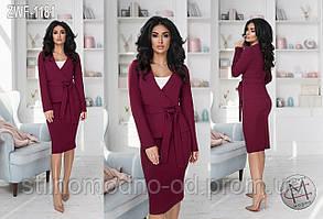Костюм жіночий блузка піджак та юбка трійка  від Стильномодно Великі Розміри
