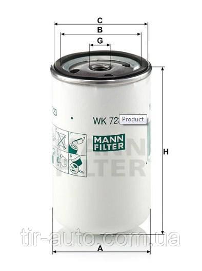 Фильтр топливный IVECO; MAN; RENAULT; SCANIA; VOLVO ( MANN ) WK 723 (10)