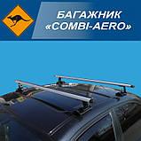 Кенгуру Комбі Аеро 120см - універсальний багажник на дах для авто зі штатними місцями, фото 7