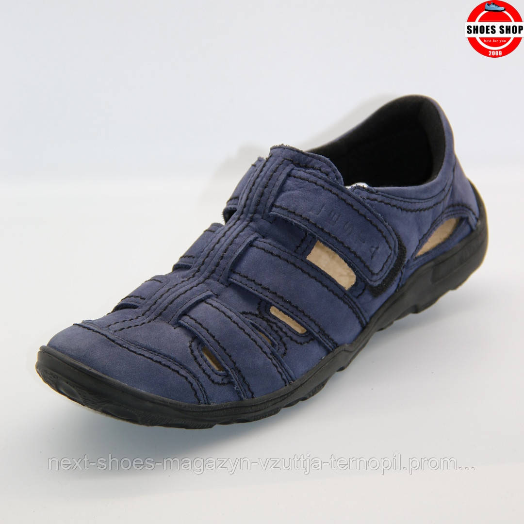 Чоловічі сандалі Lesta (Польща) синього кольору. Зручні та красиві. Стиль - Девід Бекхем