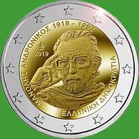 Греция 2 евро 2019 г. 100 лет со дня рождения Манолиса Андроникоса. UNC.