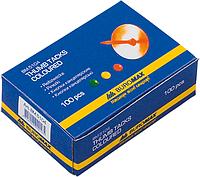Кнопки канцелярские Buromax цветные 100 шт
