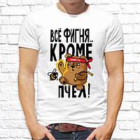 """Мужская футболка с принтом Мишка """"Все фигня... кроме пчел!"""" Push IT"""