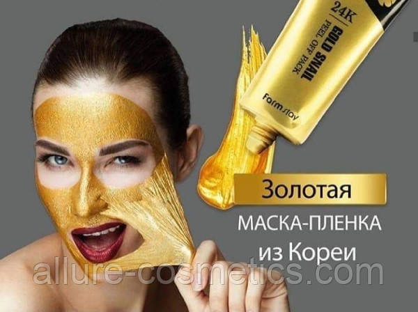 Маска-пленка для лица с золотом и улиткой FARM STAY 24K Gold Snail Peel Off Pack