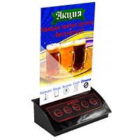 Холдер – подставка для рекламы и меню  с  кнопками вызова официанта и персонала R-305 Black Holder Rus Recs USA в виде подставки для меню или рекламы