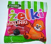 Конфеты желейные: ежевика-малина, 80 г
