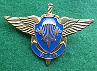 Знак ВДВ тип.3