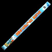 Бенгальские огни 70 см. Феерия (TS-3)