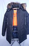 Синя куртка на підлітка зимова, 140-164, фото 9