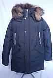 Синя куртка на підлітка зимова, 140-164, фото 10