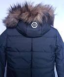 Синя куртка на підлітка зимова, 140-164, фото 8