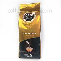 Кофе в зернах Cafe d'Or Crema 500 гр