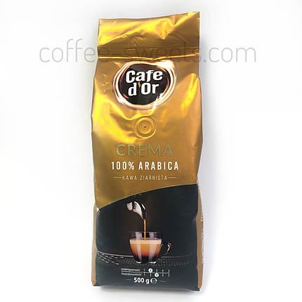 Кофе зерновой Cafe d'Or Crema 500 гр, фото 2