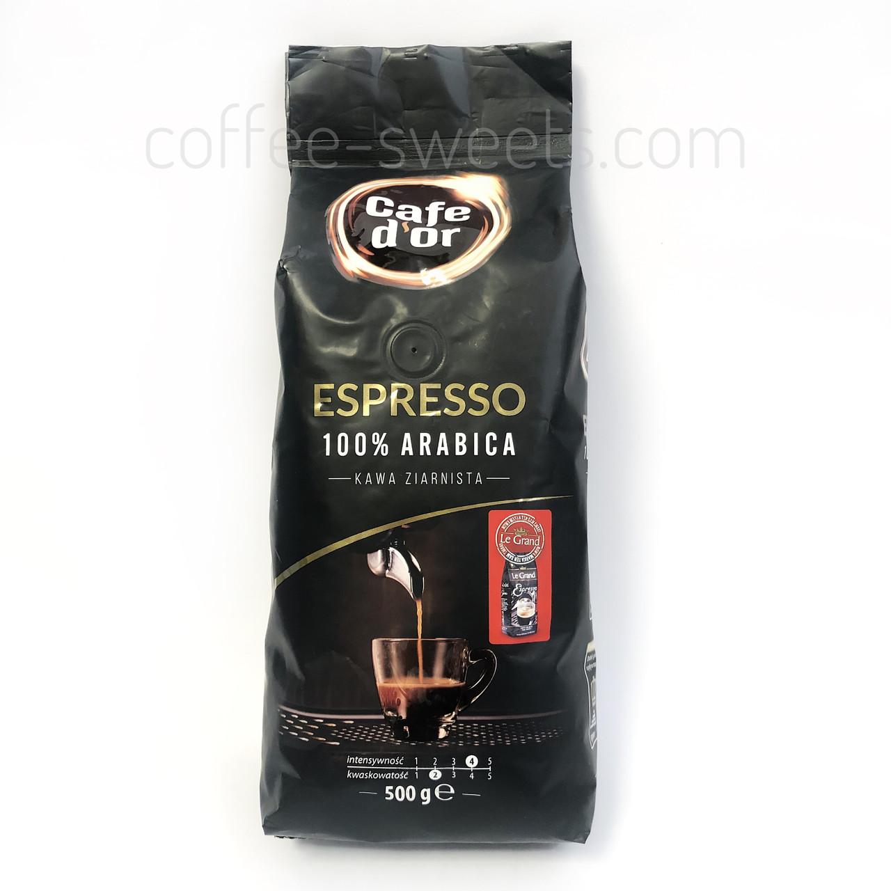 Кофе зерновой Cafe d'Or Espresso 500гр